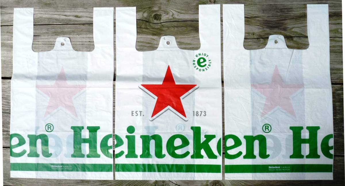 Natural Bag - Heineken 4